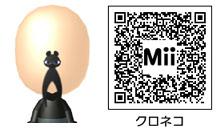 クロネコのMiiのQRコード