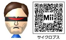 サイクロプスのMiiのQRコード