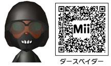 ダース・ベイダーのMiiのQRコード