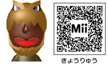 恐竜のMiiのQRコード