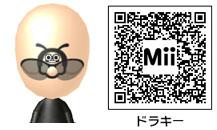 ドラキーのMiiのQRコード