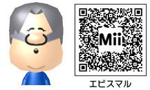エビス丸のMiiのQRコード