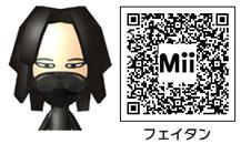 フェイタンのMiiのQRコード