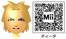 ティーダのMiiのQRコード