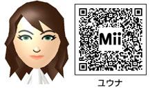 ユウナのMiiのQRコード