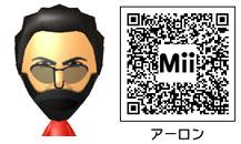 アーロンのMiiのQRコード