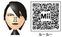 ルールーのMiiのQRコード