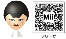 フリーザのMiiのQRコード