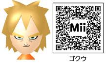 スーパーサイヤ人の孫悟空のMiiのQRコード