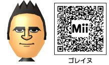 ゴレイヌのMiiのQRコード