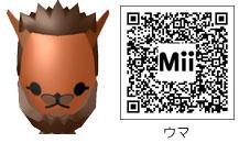 馬のMiiのQRコード
