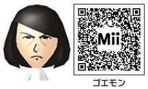 石川五ェ門のMiiのQRコード