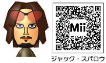 クリリンのMiiのQRコード