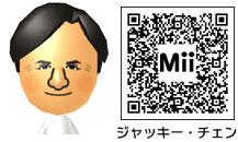 ジャッキー・チェンのMiiのQRコード