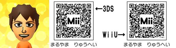 まるやま りゅうへい(丸山隆平のMii(QRコード)