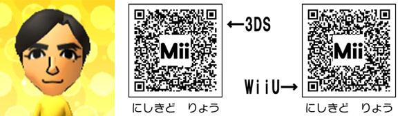 にしきど りょう(錦戸亮のMii(QRコード)