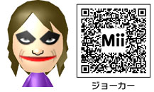 ジョーカーのMiiのQRコード