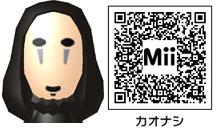 カオナシのMiiのQRコード