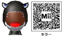 キラーのMiiのQRコード