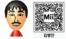 キム・ビョンマンのMii(QRコード)