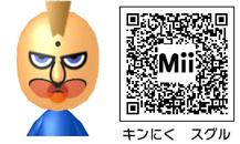 キン肉・スグルのMiiのQRコード