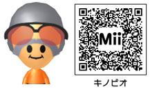キノピオのMiiのQRコード