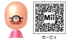 カービィのMiiのQRコード