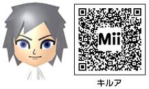 キルアのMiiのQRコード