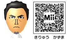 桐生一馬のMiiのQRコード