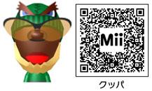 クッパのMiiのQRコード