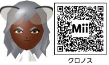 クロノスのMiiのQRコード