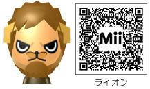 ライオンのMiiのQRコード