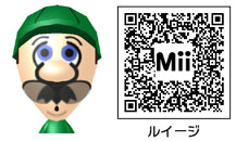 ルイージのMiiのQRコード