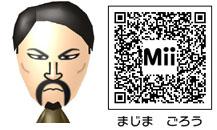 真島吾朗のMiiのQRコード