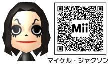 マイケル・ジャクソンのMiiのQRコード