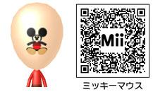 ミッキーマウスのMiiのQRコード