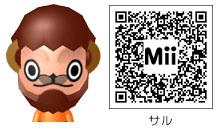 猿のMiiのQRコード
