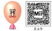 ミュウのMiiのQRコード