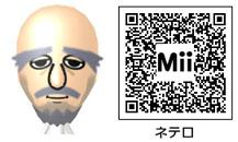 ネテロのMiiのQRコード