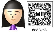 野口さんのMiiのQRコード