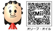 オリーブ・オイルのMiiのQRコード