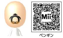 ペンギンのMiiのQRコード