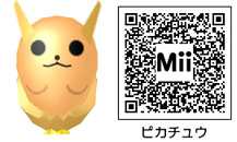 ピカチュウのMiiのQRコード