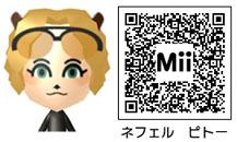 ネフェル・ピトーのMiiのQRコード