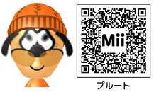 プルートのMiiのQRコード