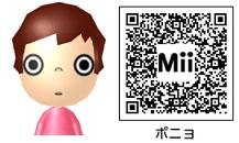 ポニョのMiiのQRコード