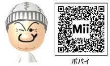 ポパイのMiiのQRコード