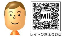 レイトン教授のMiiのQRコード