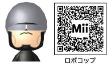 ロボコップのMiiのQRコード