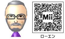 ローエンのMiiのQRコード
